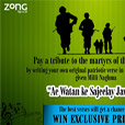 Zong Defence Day